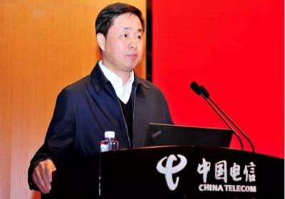 中国电信2019年工作会议