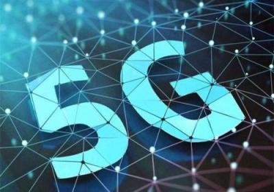 5G还要多久才能普及?