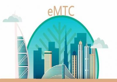 eMTC技术能否承载优质VoLTE语音业务?