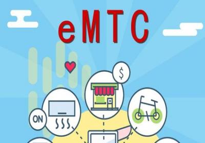eMTC详解