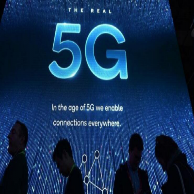 MIIT: 5G Licenses to be Issued Soon